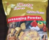 oja.ng tasty cubes chicken flavour powder